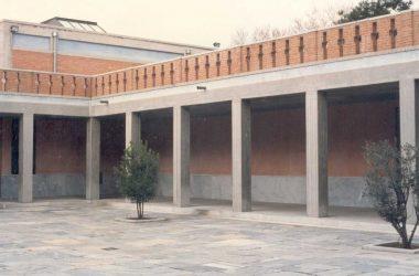 Δημόσιος Χώρος